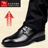 红蜻蜓皮鞋男真皮内增高男鞋男士商务系带透气软面皮英伦休闲单鞋