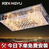 客厅灯长方形水晶灯 大气LED吸顶灯现代简约卧室灯具餐厅灯饰吊灯