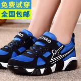11男童鞋运动鞋10春秋款网面8男孩跑步鞋7大童9儿童篮球鞋13-15岁