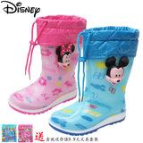 2016新品迪士尼儿童男女雨鞋加绒带内胆中筒雨靴厚底米奇水鞋防滑