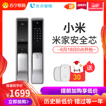 Prom2 smart lock Xiaomi home fingerprint lock fully automatic push-pull electronic lock