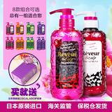 日本原装进口REVEUR无硅油洗发水 500ML*2头皮滋养秀发保湿护发素
