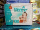 【瑞瑞奶粉店】美帮儿智能吸纸尿裤M24片