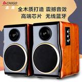 Chigo/志高 蓝牙hifi音箱音响书架电脑2.0有源高档纯木质低音响