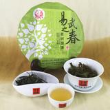 开业大促下关易武之春普洱茶礼盒装生茶 2015年金印系列357g 包邮