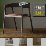 美式简约咖啡厅休闲椅靠背椅子铁艺餐椅电脑椅实木复古办公椅特价