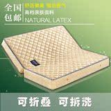 环保椰棕折叠席梦思床垫棕垫弹簧双人1.5/1.8米软硬两用拆洗定做
