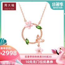 New Chow Tai Fook y times Fantasy Forest series flower forest secret 18k gold diamond necklace t76767