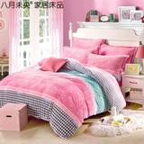 韩版珊瑚绒四件套加厚冬季法兰绒保暖床上用品法莱绒床单被套1.8m