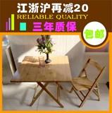 楠竹折叠桌餐桌简易桌子小桌子便携家用创意餐桌多功能餐桌儿童餐
