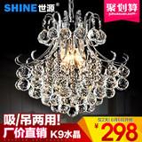 正品世源欧式水晶吊灯简约创意客厅灯卧室灯个性吧台餐厅灯具灯饰