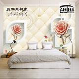 玉雕浮雕玫瑰3D立体墙纸电视背景墙卧室客厅壁画墙纸大型无缝壁纸