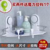 浴室置物架 吸壁式三角架卫生间转角架壁挂整理架强力吸盘置物架