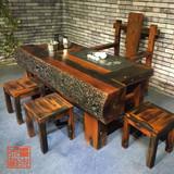 老船木龙骨茶桌椅组合海螺孔实木古典简约家具客厅仿古功夫茶几台