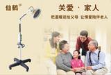 仙鹤牌神灯理疗仪远红外线理疗仪 tdp烤灯家用立式电磁波理疗灯