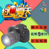 佳能 EOS 5D Mark III 5D3单机 套机 数码单反/全画幅相机