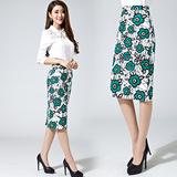 2016春秋装新款绿印花色包臀裙中裙半身裙5001-200178-4081749