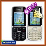 正品Nokia/诺基亚 C2-01 直板按键手机 老人学生 联通3g机