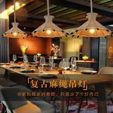复古美式乡村田园麻绳吊灯网咖餐厅咖啡厅单头小吊灯创意个性灯具