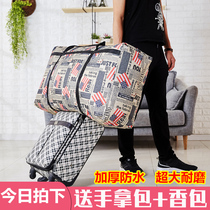 Moving bag extra large thick Oxford cloth large capacity waterproof woven packing bag student baggage storage bag