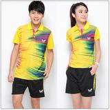 正品蝴蝶牌乒乓球服男女运动套装夏季短袖速干透气上衣情侣款T恤