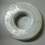 厂价拆卖 标准2.5平方 云母绕包高温线 耐500度高温电线