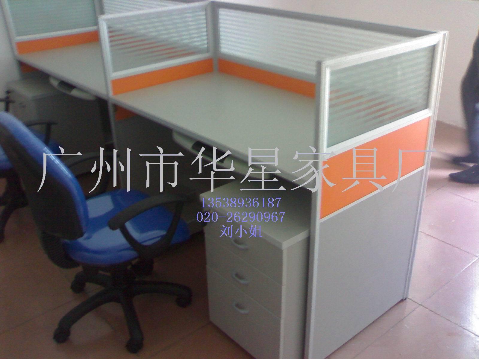 屏风办公桌2人带隔断的办公桌组合电脑桌双人办公室格子间办公桌图片