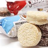 咔咔莎椰蓉黑/白/香蕉巧克力夹心饼干土耳其进口小吃零食品