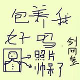 小金代练/剑网3代练1-95=35/送720紫装/剑侠情缘3全区全服