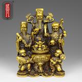 盛凡 开光纯铜福禄寿三星摆件 财神铜像 客厅玄关招财装饰工艺品
