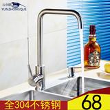 正品厨房304不锈钢水龙头冷热 洗菜盆旋转龙头厨房不锈钢水槽龙头
