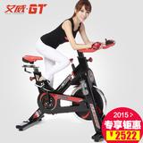 艾威BC4900商用动感单车室内自行车专业训练健身器材家庭减肥静音