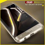 勤大三星s6edge+手机壳edge plus金属边框g9280曲面屏保护套g9250