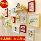 实木照片墙客厅简约框欧美像框相片墙创意组合相框画框挂墙