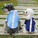 狗狗衣服小狗格子条纹衬衫宠物服装泰迪博美比熊夏装衣服 包邮