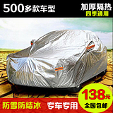 新五菱荣光S车衣车罩加长版专用加厚防晒防雨隔热荣光V面包汽车套