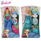 美泰芭比娃娃冰雪奇缘之变色 安娜 艾莎女孩玩具套装洋娃娃正品