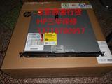 726045-AA5 HP DL320e Gen8 E3-1220v2 4G 500G B120i 300W服务器
