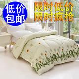 宾馆酒店床上用品批发夏凉被 春秋被白色被芯单双人冬棉被子褥子