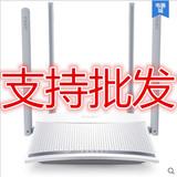 迅捷FW325R 300M无线路由器Wifi四天线穿墙王家用宽带路由器批发