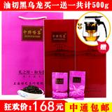 特级高山茶黑乌龙茶叶风靡日本黑乌龙刮油去脂乌龙茶500克送茶具