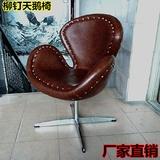 欧美loft复古工矿风真皮家具办公椅休闲沙发餐椅天鹅椅咖啡厅桌椅