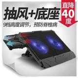 笔记本电脑散热器抽风式散热器支架散热底座散热垫板风冷14寸15.6