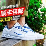 鸿星尔克男鞋2016春季新品正品运动鞋休闲鞋学生板鞋男白色滑板鞋