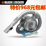 百得吸尘器 家用/车用超静音无线吸尘器手持锂电池强力PD1420I款