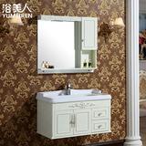 浴美人欧式仿古实木橡木卫浴柜洗手盆吊柜洗脸台盆美式浴室柜组合