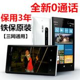 Nokia/诺基亚 Lumia928 全新美版三网电信手机联通送无线充