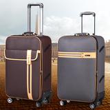 行李箱万向轮拉杆箱20寸男女旅行箱软箱学生登机箱子24寸皮箱扩展