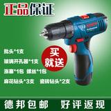 博世电动螺丝刀TSR1080-2-LI锂电充电手电钻家用手枪钻Q25好返现