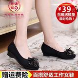 珍源祥老北京布鞋女鞋套脚坡跟单鞋时尚串珠妈妈鞋中跟软底工作鞋